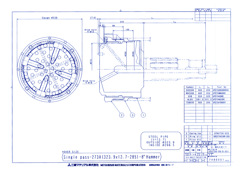 Scheme of the the down-the-hole concentric air powered drilling head, provided by MITSUBISHI.